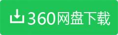 奇刃辅助官网最新VIP会员版下载(