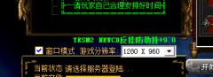 奇刃辅助V8.8会员版本下载